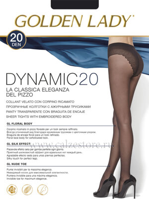 Golden Lady Dynamic 20