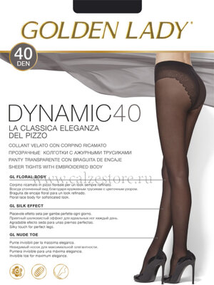 Golden Lady Dynamic 40